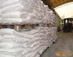 广东东莞批发销售广西产慧欣牌硫酸亚铁 水处理药剂 含量90%