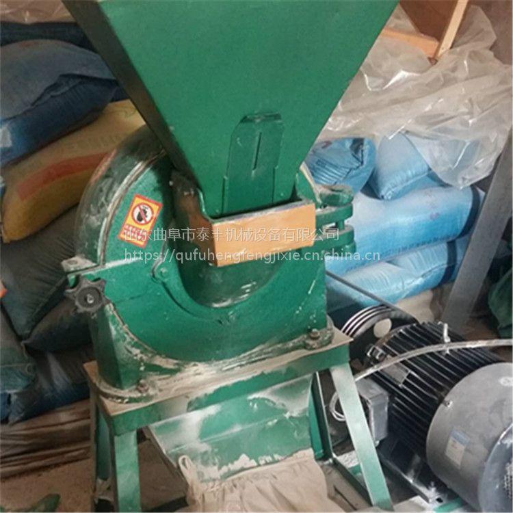 泰丰低价直销 杂粮齿盘式磨粉机 调味料小钢磨一风吹粮食磨面机