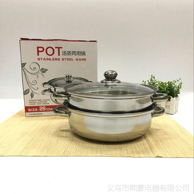 不锈钢蒸锅 家用双层双耳汤蒸锅 POT汤锅 家用促销活动礼品厨具
