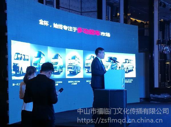 中山专业的车展搭建服务,灯光音响出租,LED屏幕租赁