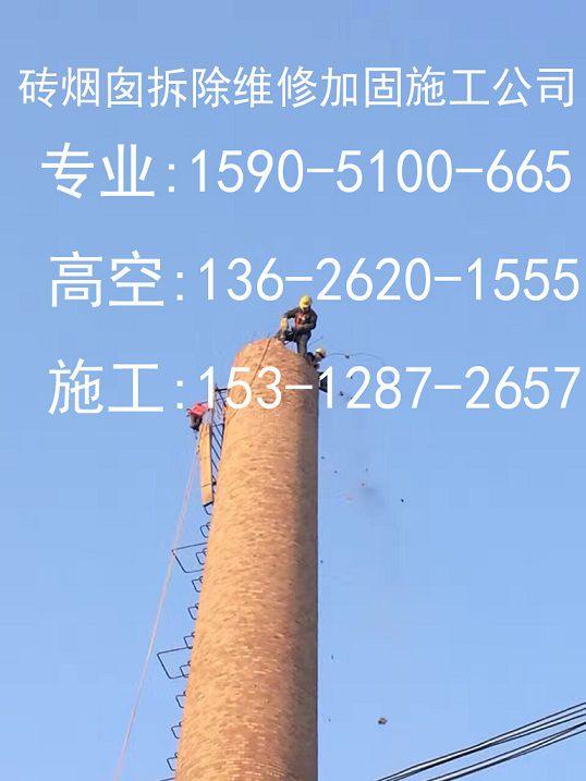 陇西县造烟筒烟囱新建最便宜