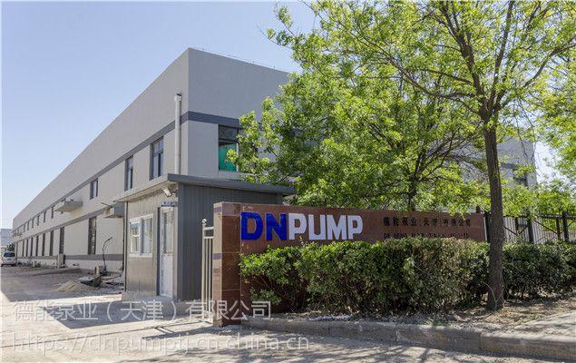 农田灌溉潜水轴流泵_DNPUMP