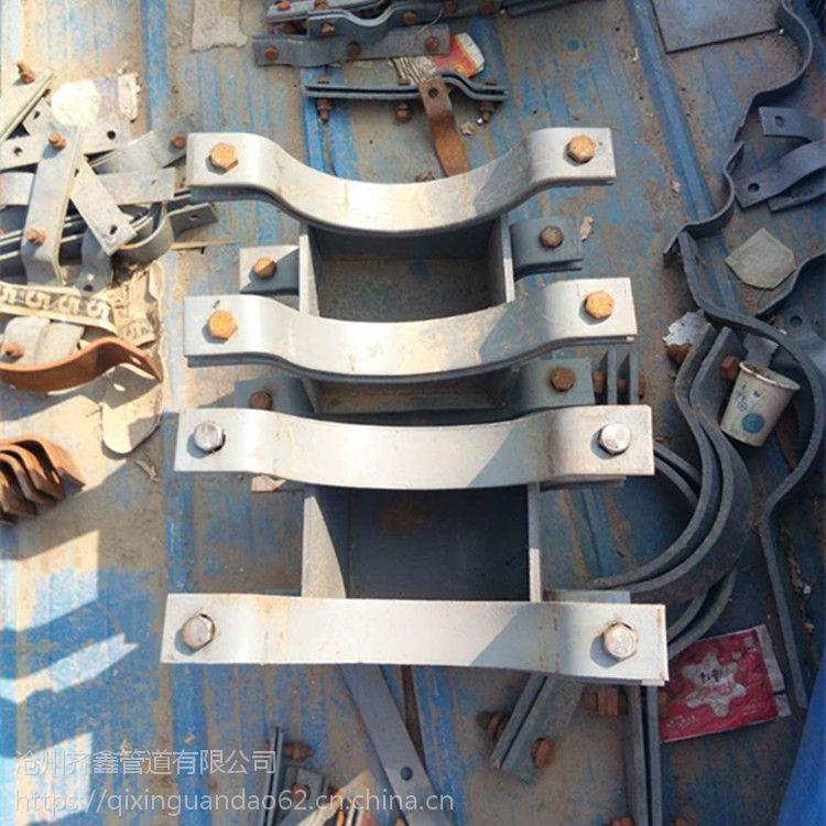 齐鑫水平管道管夹支座,拥有多年从事经验