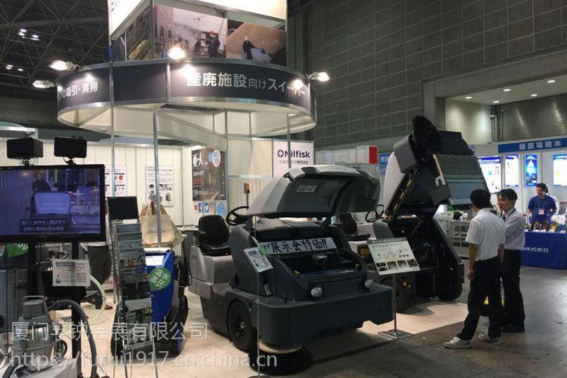 2018年5月日本东京环保展览会 N-EXPO