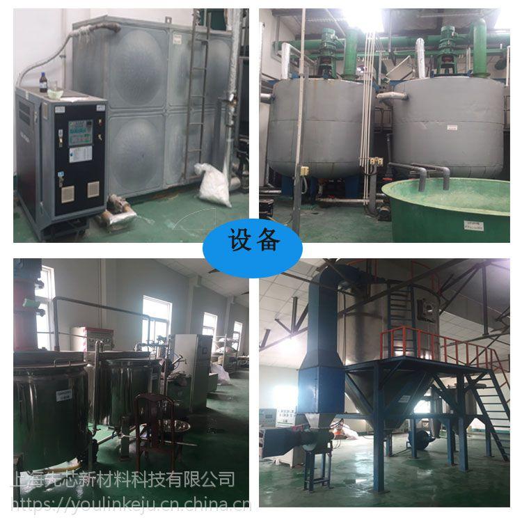 上海先芯新材料供应工业级氯化镧