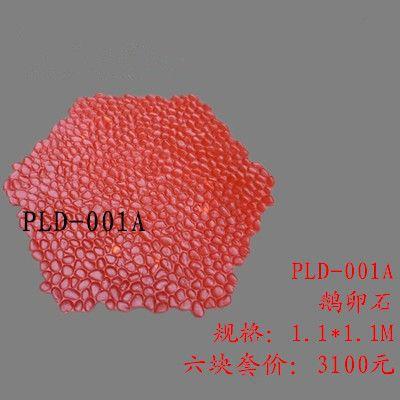 http://himg.china.cn/0/4_382_236396_400_400.jpg