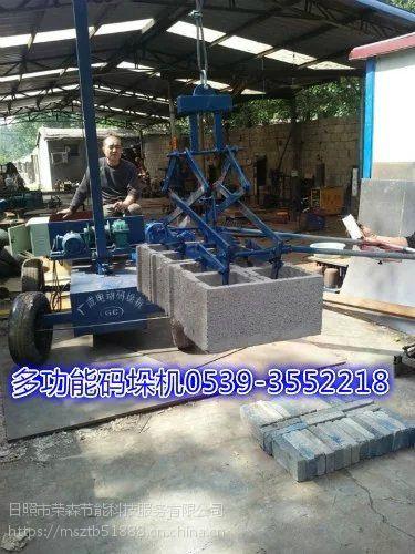 空心砖码砖机生产