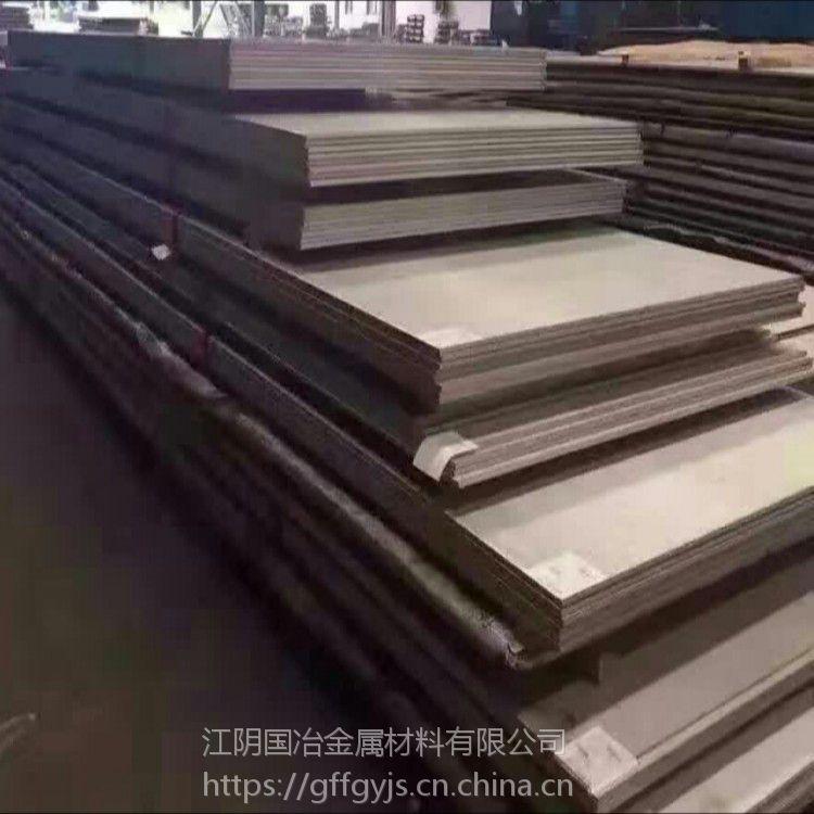 江阴12Cr13不锈板厚20mm至60mm按尺寸切割