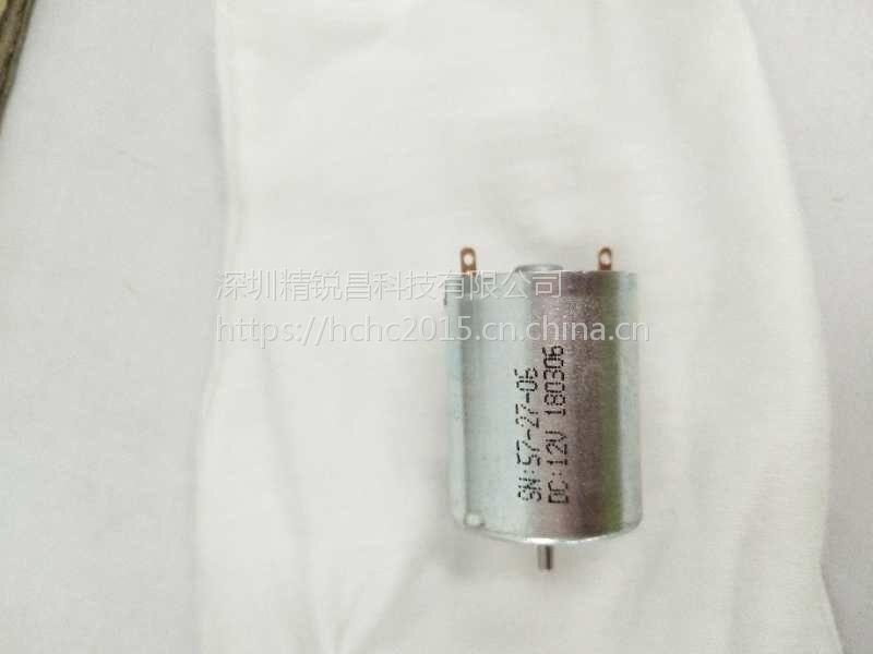 57-27-06深圳精锐昌碳刷磁瓦微型水泵电机