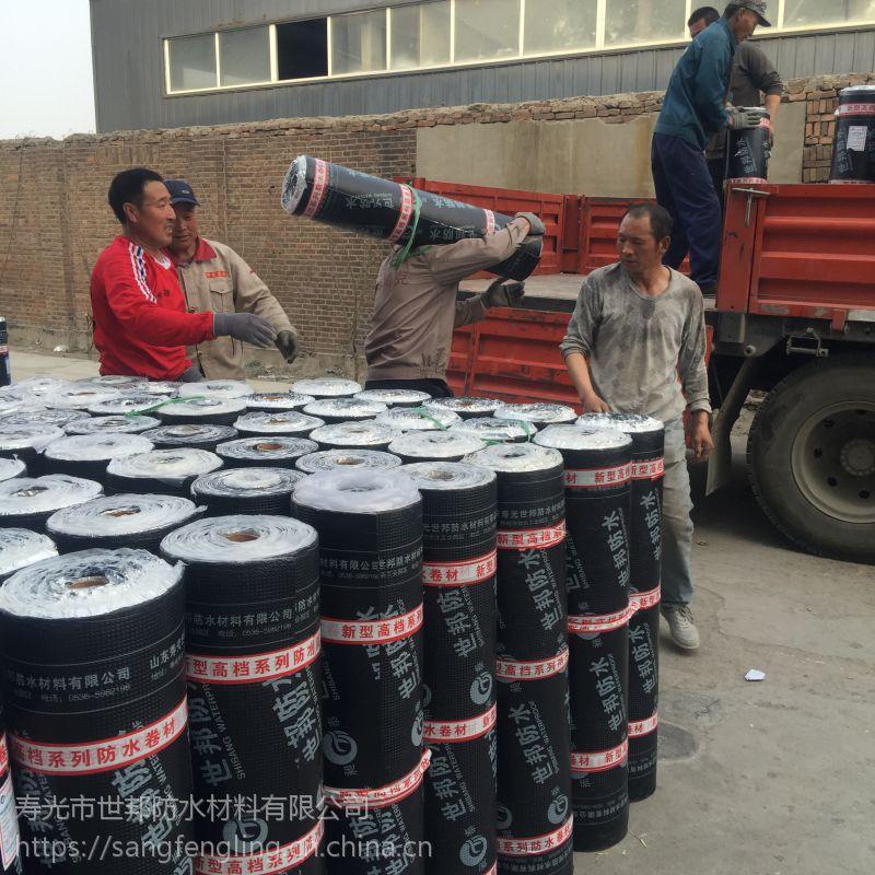 SBS厂家生产优质改性沥青防水卷材
