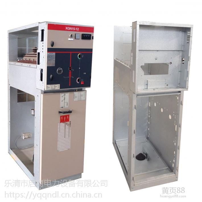 XGN15-12高压环网柜 XGN15-13六氟化硫柜