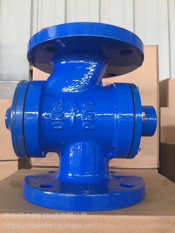 旺水阀门供应ZL47F自力式流量控制阀 质优价廉