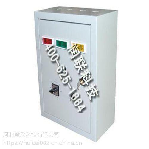 株洲三防信号箱 三防信号箱DXRF不二之选