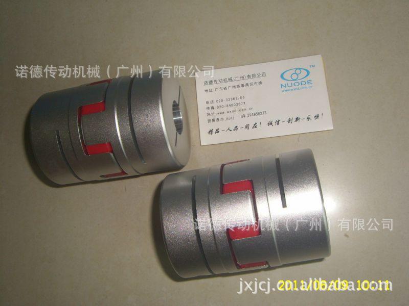 2011nm:`eK�^�;�b���少_一,弹性联轴器 servomax ek2  (额定扭矩6-1100nm,轴径8-80mm)