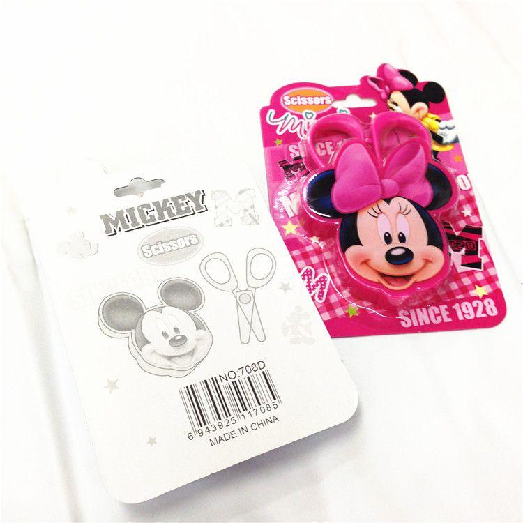 【迪士尼卡通儿童安全剪刀 手工剪纸刀 米奇米