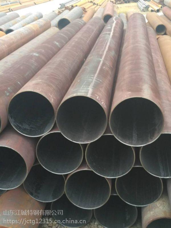 天津 480*25厚壁大口径热轧管无缝钢管可切割定尺加工