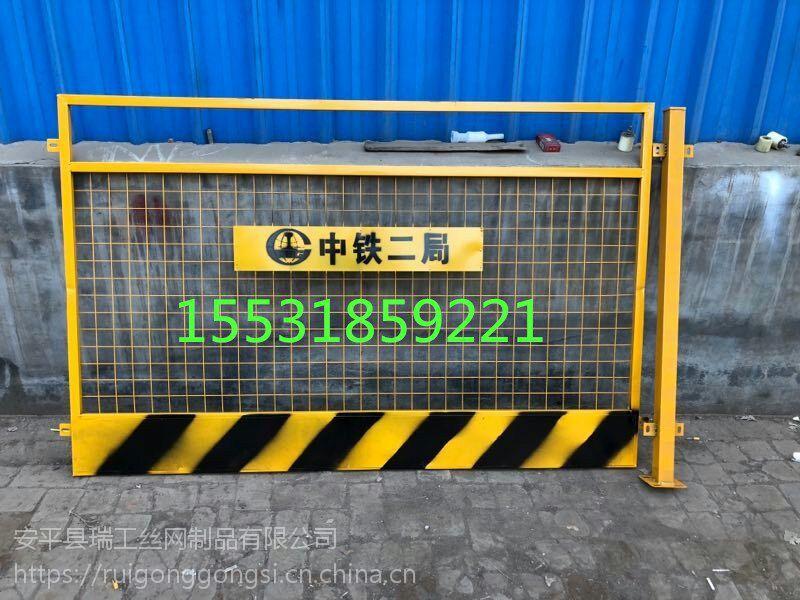 河北安平瑞工护栏网/1.2*2米/材质Q235/白红黄黑/加工定制/安全施工