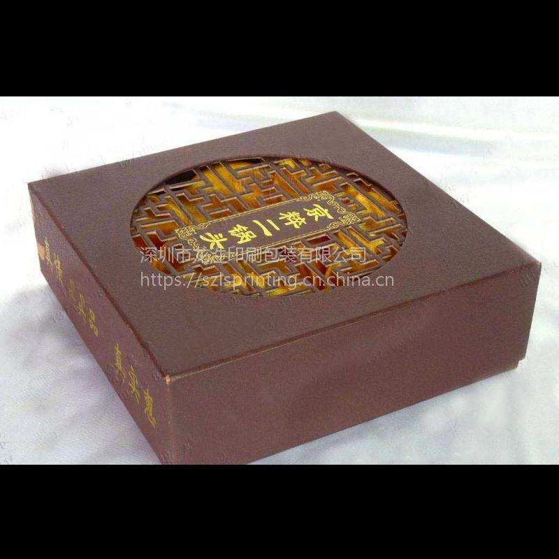 深圳厂家定制 手串精品盒 手链精装盒 佛珠高档书本式礼品盒