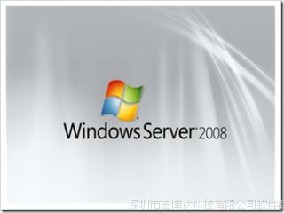 微软服务器中文企业版 嵌入式系统