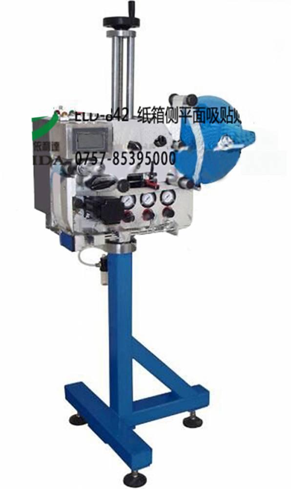 广州深圳珠海下压吹气式打印贴标机|东莞惠州中山全自动分页打印贴标机