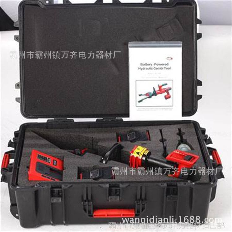MJKQ20液压剪扩钳便携式剪扩器