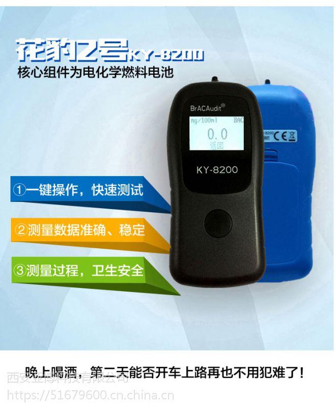 渭南哪里有卖酒精检测仪咨询13630287121