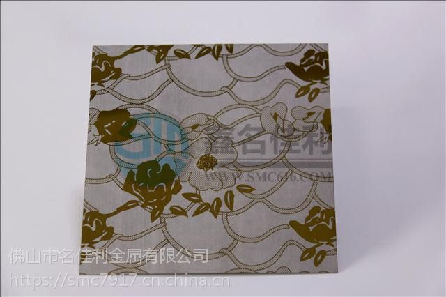 鑫名佳利供应smc201蚀刻不锈钢电梯装饰板