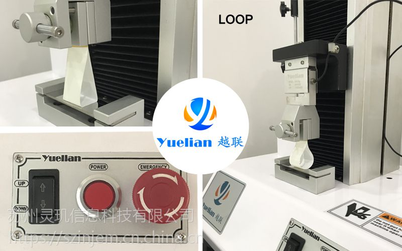 越联YL-1106E环形初粘性试验机
