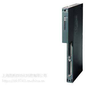 上海西门子PLC总代理/上海西门子一级代理/上海西门子变频器总代理