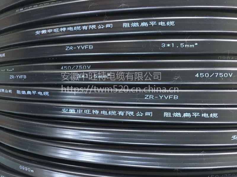 热销YGZB3×50扁平电缆厂家