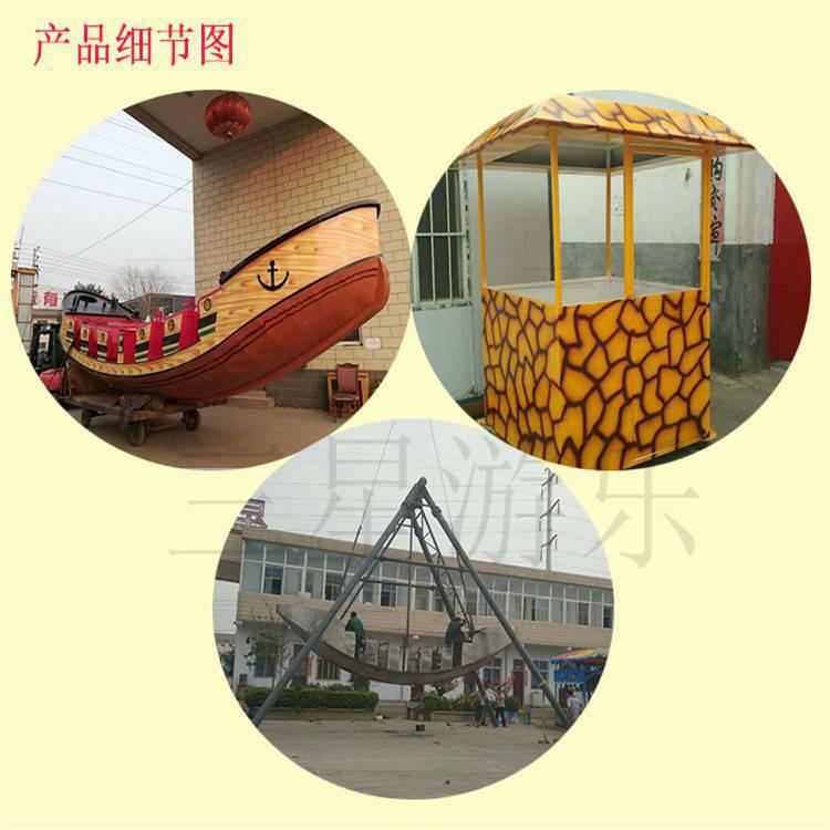 带资质海盗船河南三星游乐设备厂家直销庙会游乐设备