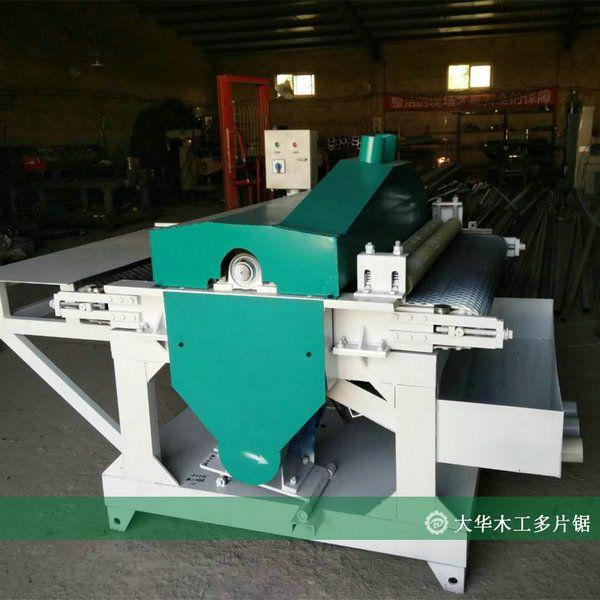 广州多片锯厂家台锯裁板锯木工开料机用于包装箱多层板开条下料山东大华