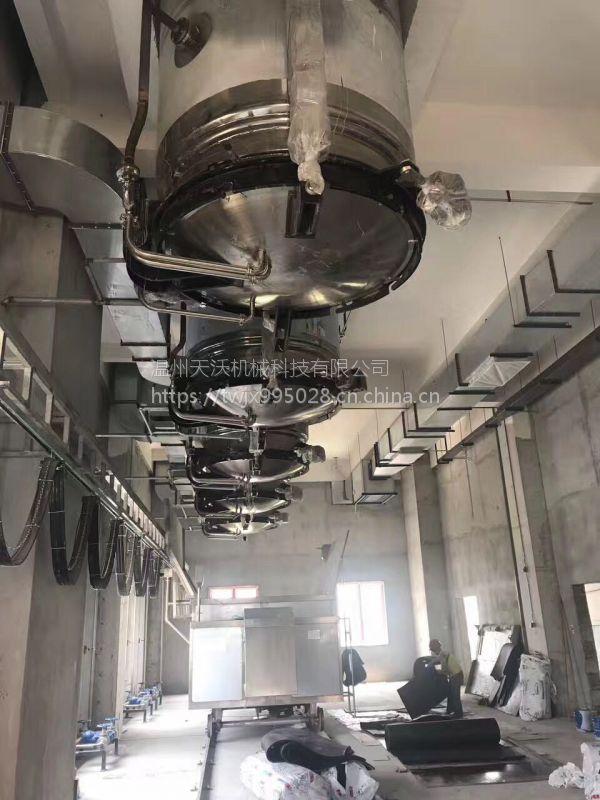 天沃多功能提取罐 中药提取罐 提取设备 正锥提取罐 热回流提取罐