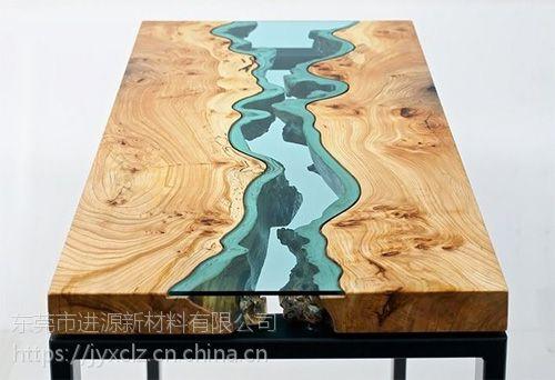 粘涂利H312河流桌工艺胶水 木材水晶胶水 环保树脂工艺品胶