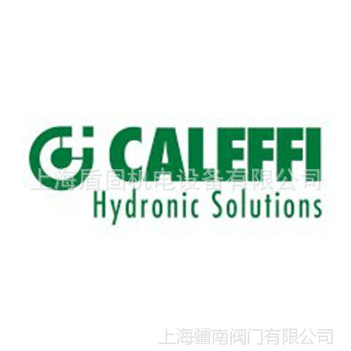 Caleffi卡莱菲品牌、型号508013A吸湿排气阀