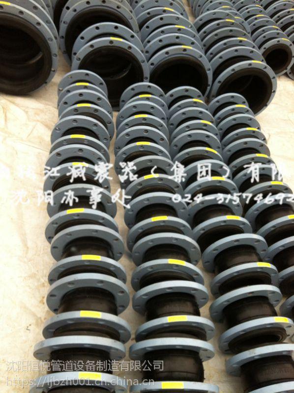 沈阳耐碱橡胶软接头/金属软管厂家