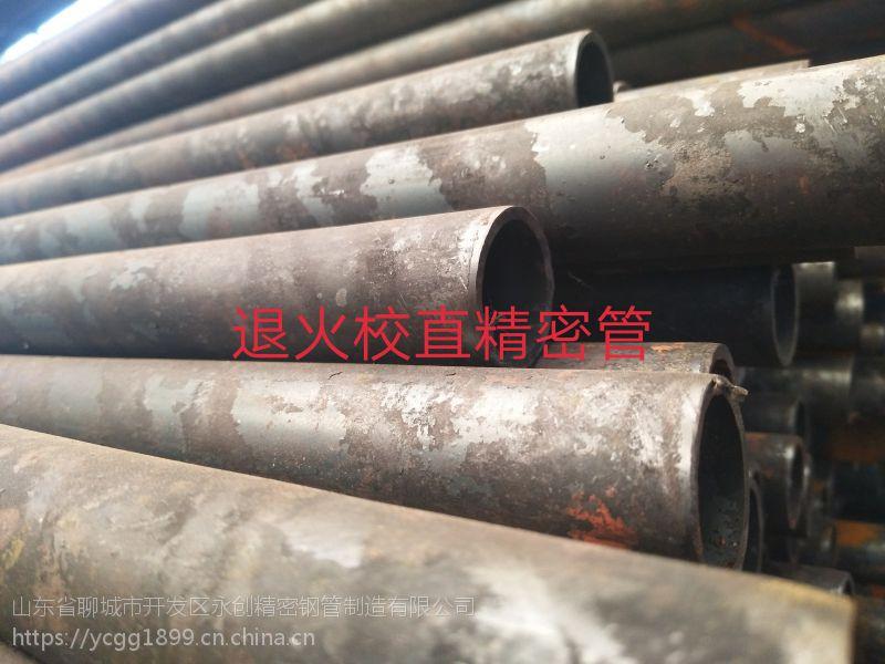 晋中市退火无缝钢管厂