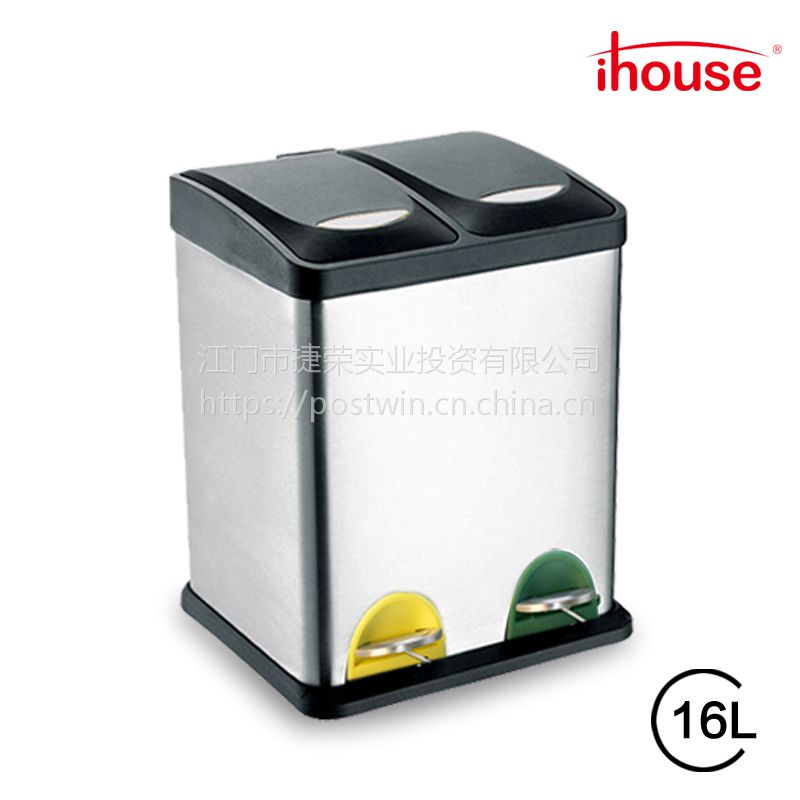 ihouse16升不锈钢环保分类垃圾桶 创意家用双分类垃圾篓 脚踏式废纸箱