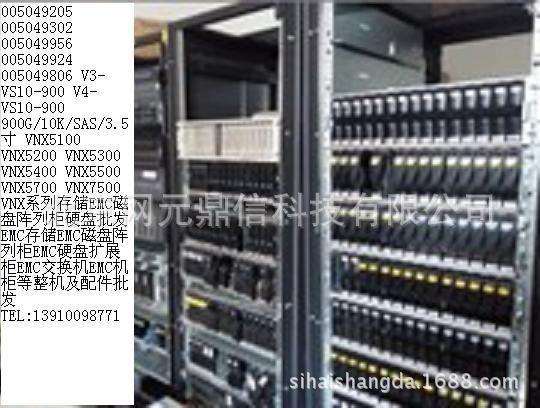 EMC V3-VS10-900 005049302 005-