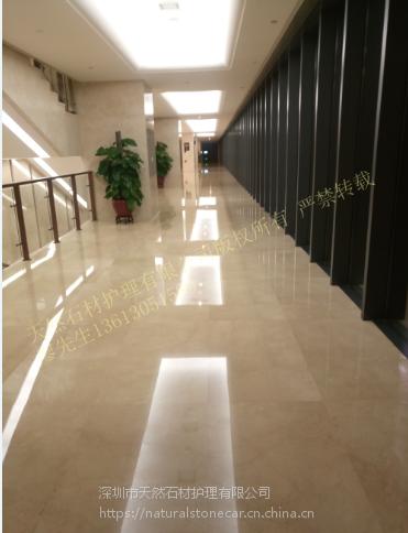 惠州大理石抛光晶面处理|石材抛光晶面处理公司。