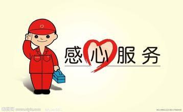 http://himg.china.cn/0/4_384_226280_358_220.jpg