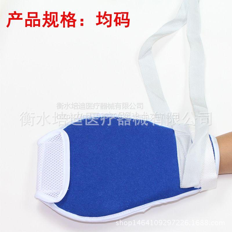 成人约束手套医用 老人约束手套 透气 病人约束手套