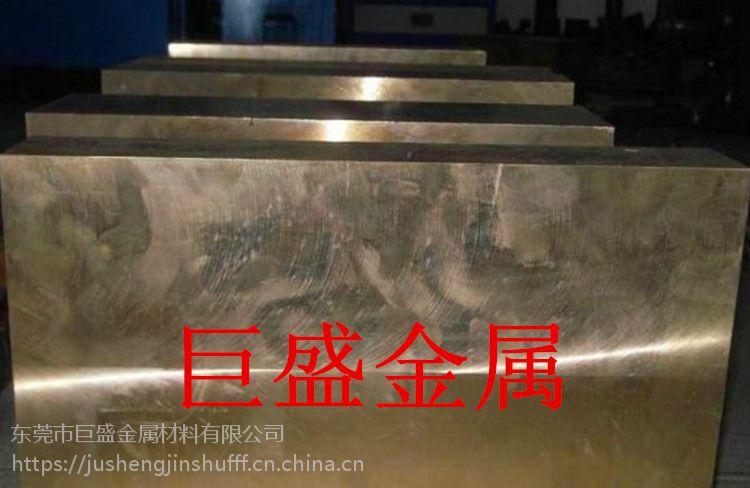 巨盛高精密环保磷铜板厂家直销