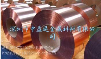 c10200无氧铜硬度C10200美国纯铜价格
