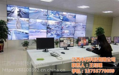 南昌视频监控系统,南昌视频监控,中丹科技
