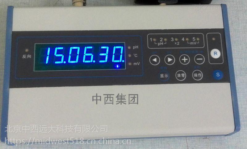 中西 酸度计检定仪库号:M333747 型号:HG11-PHC-2A