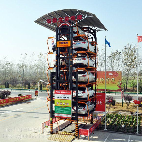 九路泊车垂直循环立体车库 方便万户的摩天轮