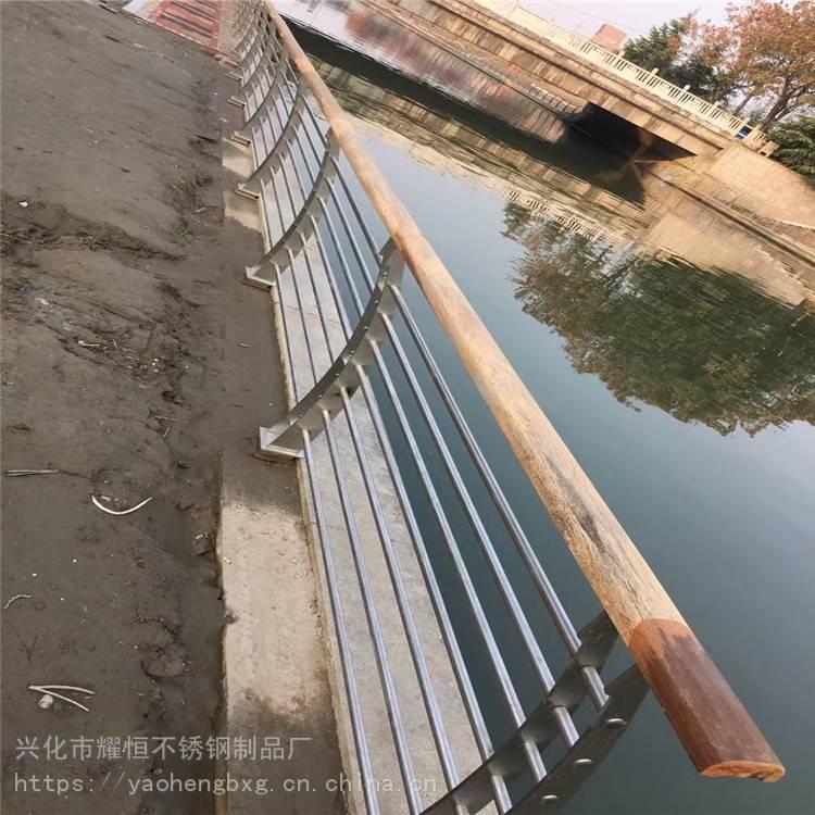 耀恒 河道景观304不锈钢栏杆 桥梁防撞不锈钢复合管栏杆