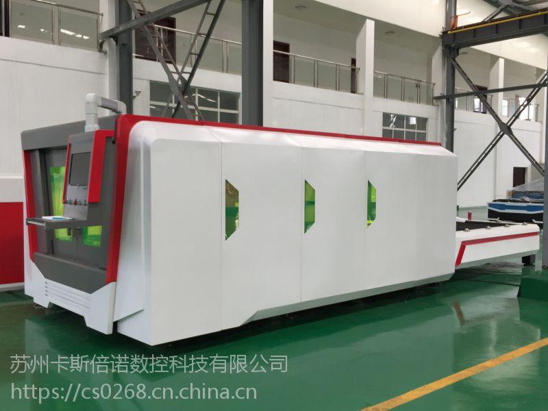 太原郑州武汉苏州卡斯倍诺CS-4015-S 金属板材双交换台激光切割机