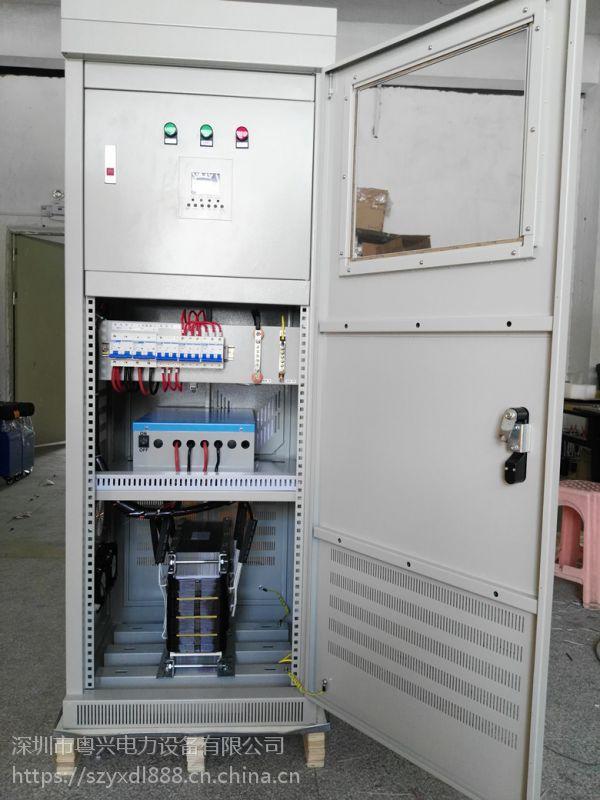 粤兴电力YX-65KW光伏逆变器65KW太阳能逆变器厂家